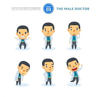 Conjunto de vetores de imagens dos desenhos animados do médico do sexo masculino. terceiro conjunto. isolado