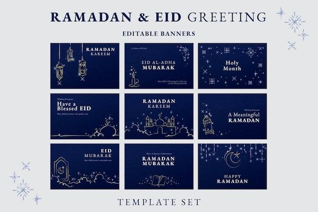 Conjunto de vetores de modelo de banner de saudação do ramadã