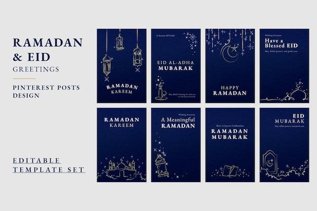 Conjunto de vetores de modelo de postagem de ramadã para postagem em mídia social