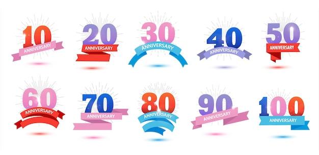 Conjunto de vetores de números de datas de aniversário raios solares, fogos de artifício, modelo de fitas para web