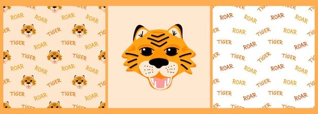 Conjunto de vetores de padrões e cartaz com um tigre e a inscrição tigre e rugido no estilo cartoon