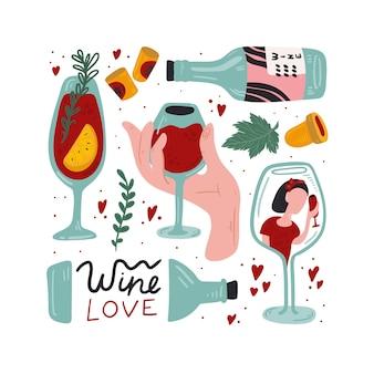 Conjunto de vinho tinto. ilustração isolada do vetor.
