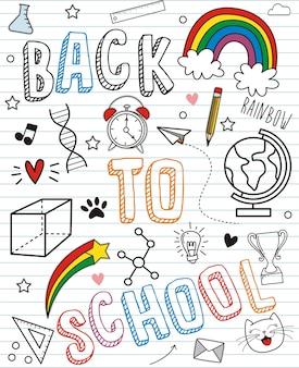 Conjunto de volta para escola doodles em fundo de papel