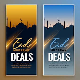 Conjunto de voucher de desconto festival eid