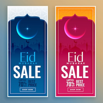 Conjunto de vouchers de venda eid mubarak
