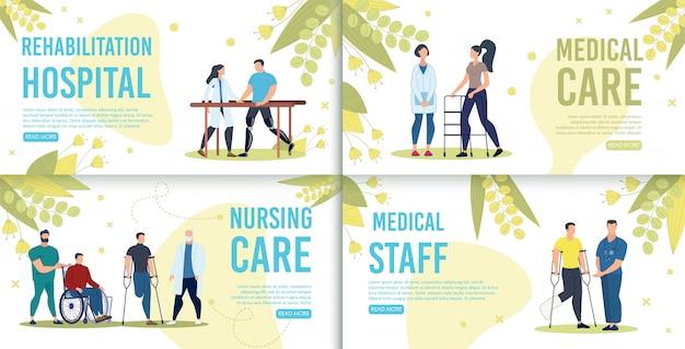 Conjunto de web de cuidados de reabilitação hospitalar