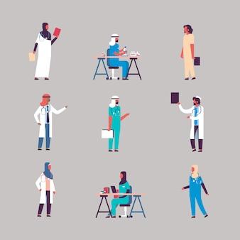Conjunto diversidade árabe trabalhadores médicos banner