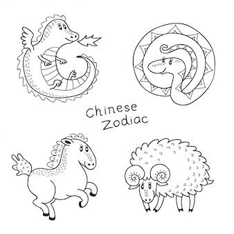 Conjunto dos signos do zodíaco chinês: dragão, cobra, cavalo, carneiro