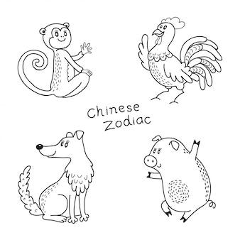 Conjunto dos signos do zodíaco chinês: macaco, galo, cachorro, porco
