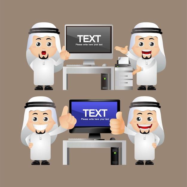 Conjunto fofo, empresários árabes