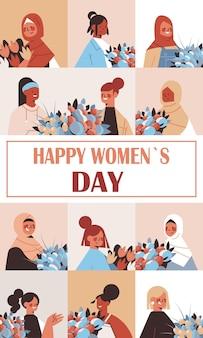 Conjunto mix raça mulheres com flores celebrando o dia das mulheres 8 de março feriado celebração conceito retrato ilustração vertical