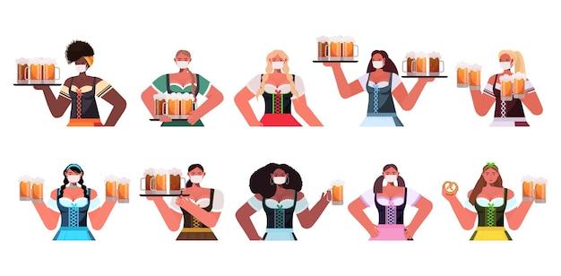Conjunto mix raça mulheres com máscaras médicas segurando canecas de cerveja oktoberfest festa celebração coronavirus quarentena conceito meninas em alemão roupas tradicionais coleção de retratos horizontal vetor illustrati