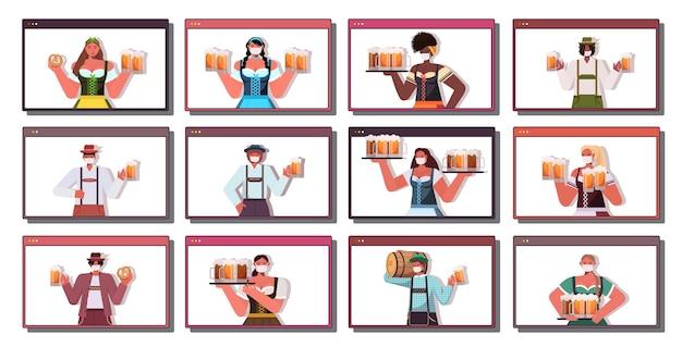 Conjunto mix raça pessoas em máscaras médicas segurando canecas de cerveja oktoberfest festa celebração coronavirus quarentena conceito homens mulheres em janelas de navegador da web retrato horizontal
