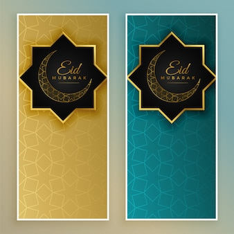 Conjunto premium de banners de eid mubarak dourado
