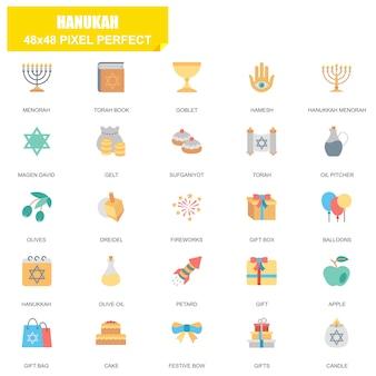 Conjunto simples de ícones plana de vetor relacionados de hanukah