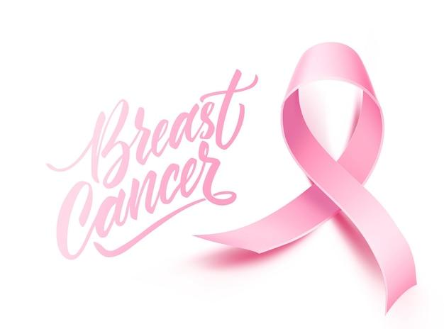 Conscientização do câncer de mama com fita rosa realista símbolo de apoio à saúde feminina
