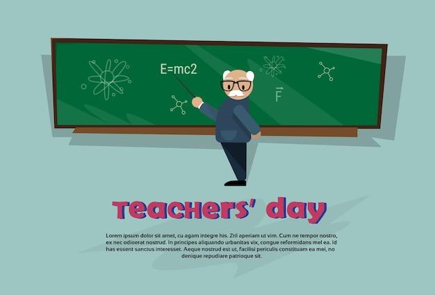 Conselho de classe de escola de férias de dia de professor