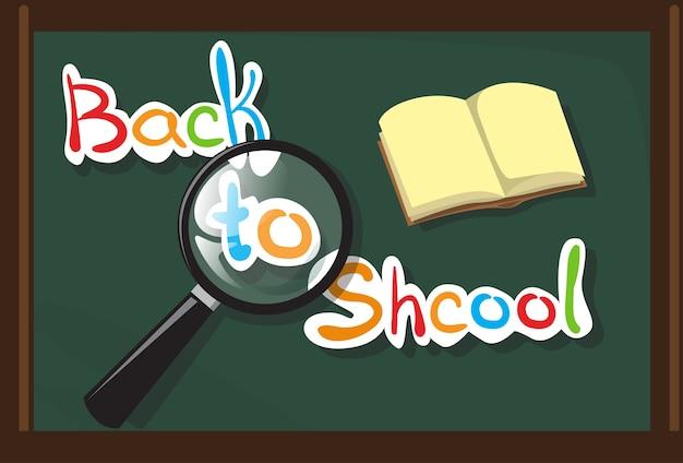 Conselho de classe volta ao banner de educação escolar