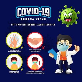 Conselho dos médicos: proteja-se contra o vírus covid19_corona