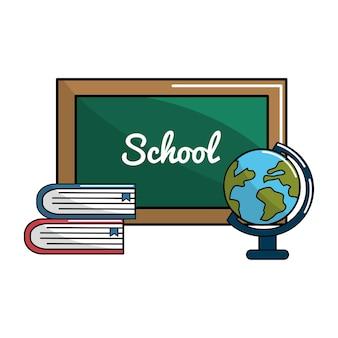 Conselho escolar com livros e ícone de mesa do planeta terra