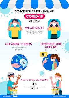 Conselhos para prevenção de covid-19 na concepção de cartazes de infográficos de lojas.