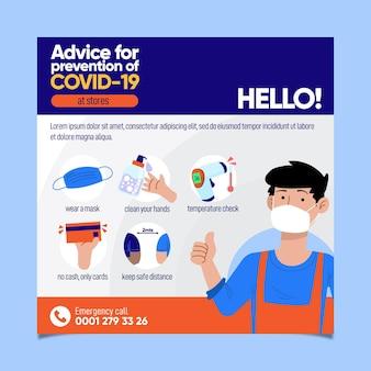 Conselhos para prevenção de folheto quadrado covid-19