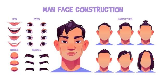 Construção de rosto de homem asiático, criação de avatar com partes de cabeça isoladas em branco. conjunto de desenhos animados de vetor de olhos, narizes, penteados, sobrancelhas e lábios do personagem masculino. pacote de pele