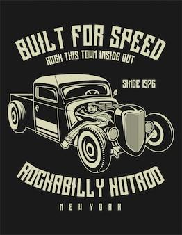 Construído para velocidade