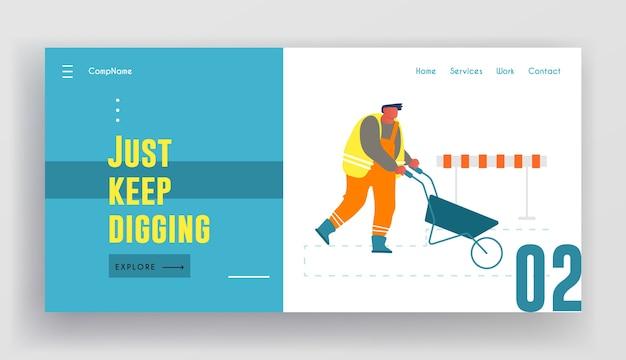 Construtor empurrando carrinho de mão trabalhando no canteiro de obras ou na página de destino do site de reparo de estradas.