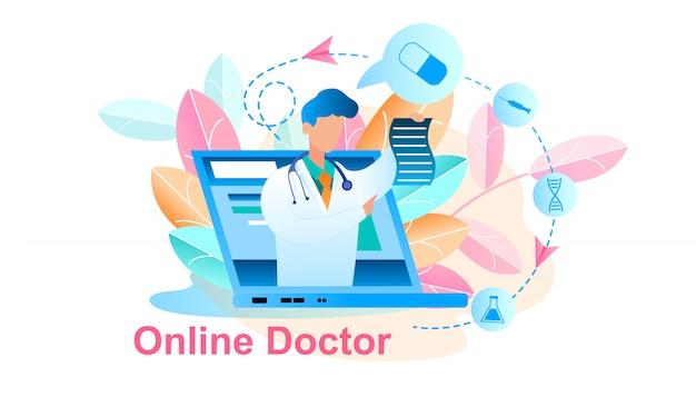 Consulta de tratamento de médico on-line de ilustração