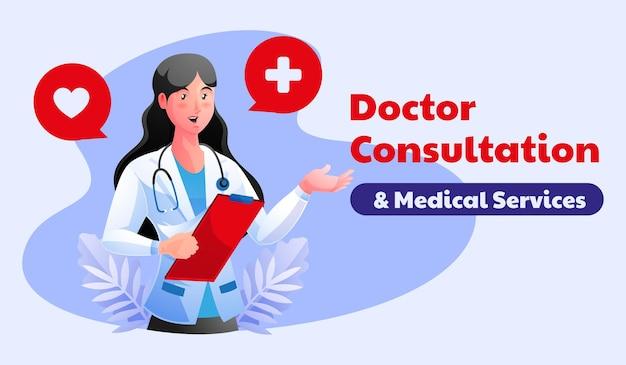 Consulta médica e serviços médicos