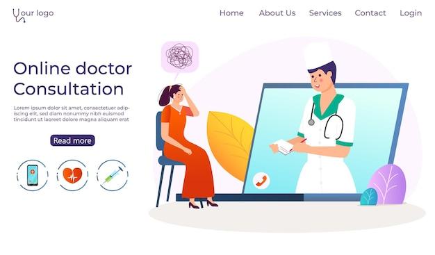 Consulta médica online, ilustração mulher com psicoterapeuta