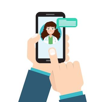 Consulta médica online, serviço de saúde na internet. ilustração.