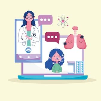 Consulta médica pela internet