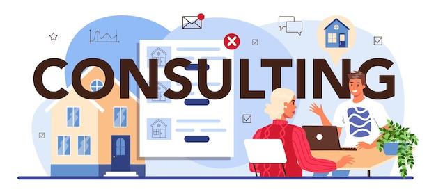 Consultoria de propriedade de serviço de agência imobiliária de cabeçalho tipográfico