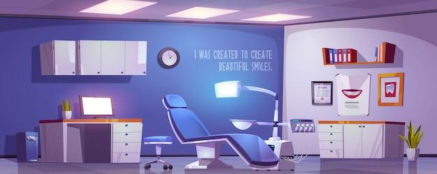 Consultório dentário, interior de sala de prática de clínica dentária, gabinete de estomatologia, local de trabalho ortodontista com cadeira moderna equipada com motor integrado e unidade de luz cirúrgica, ilustração de desenho animado