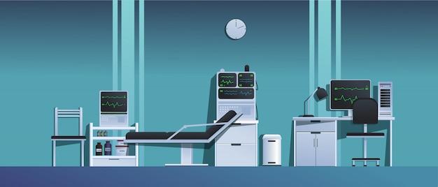 Consultório médico no hospital. .