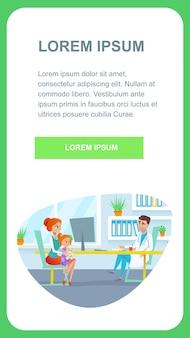 Consultório médico para pediatra