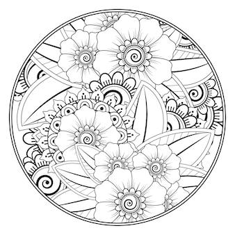 Contorne a flor redonda no estilo mehndi para colorir o ornamento do doodle da página em preto e branco