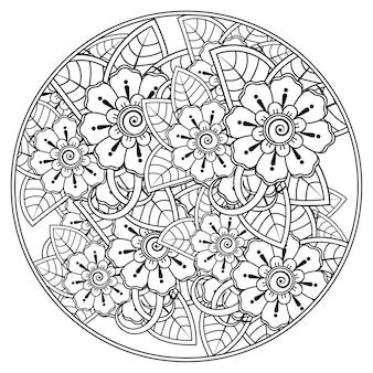 Contorne as flores do círculo no estilo mehndi para colorir o ornamento do doodle em preto e branco desenhado à mão