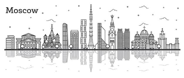 Contorne o horizonte da cidade de moscou na rússia com edifícios históricos e reflexões isoladas em branco. ilustração vetorial. paisagem urbana de moscou com pontos turísticos.