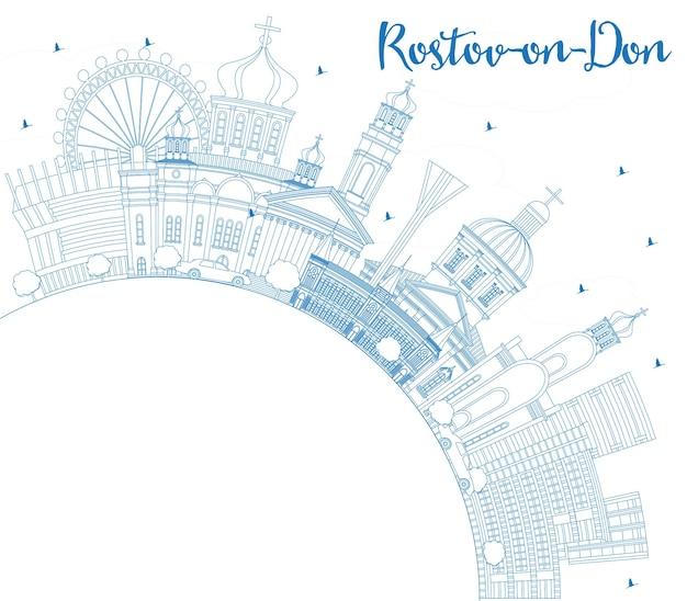 Contorne o horizonte da cidade de rostov-on-don rússia com edifícios azuis e espaço de cópia. ilustração vetorial. viagem de negócios e conceito de turismo com arquitetura moderna. paisagem urbana de rostov-on-don com pontos turísticos.