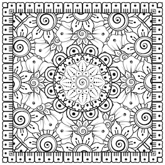 Contorne o padrão de flor quadrada no estilo mehndi para a página do livro de colorir