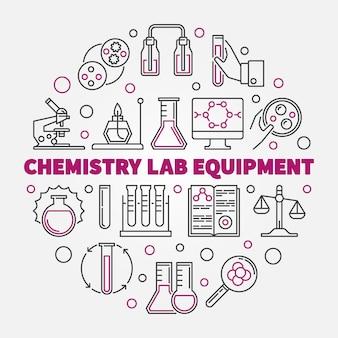 Contorno de equipamento de laboratório de química rodada ilustração