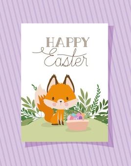 Convite com letras de feliz páscoa com uma raposa fofa e uma cesta cheia de ilustração de ovos de páscoa