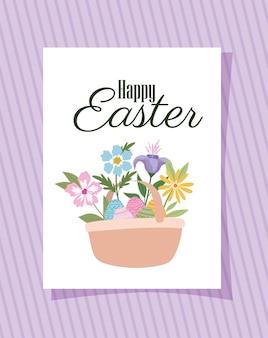 Convite com letras de feliz páscoa e desenho de ilustração de ovos de páscoa