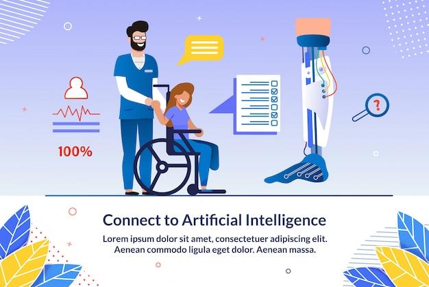 Convite conecte-se à inteligência artificial.