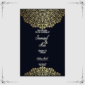 Convite de casamento de mandala de luxo