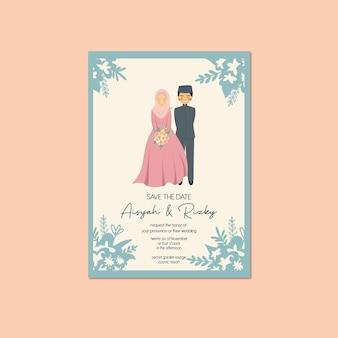 Convite de casamento de retrato de casal muçulmano - modelo de data walima nikah