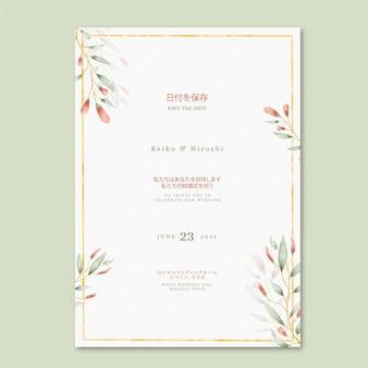 Convite de casamento japonês com flores